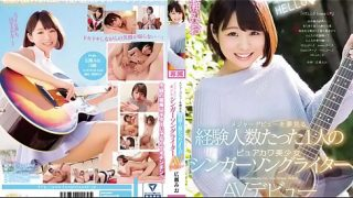 JAV Big Tits Sister Creampie Torture Inaba Luka